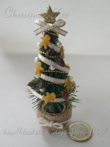 Christmas_tree_m