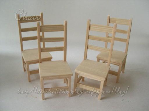 Chair00_m