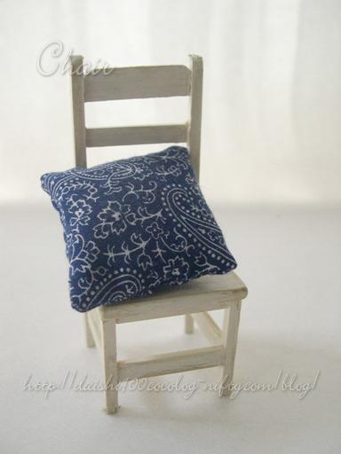 Chair01_m
