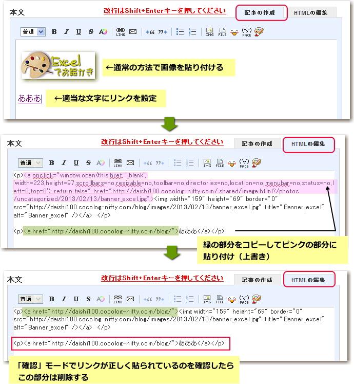 Link_on_image