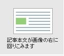 Cocolog_img06