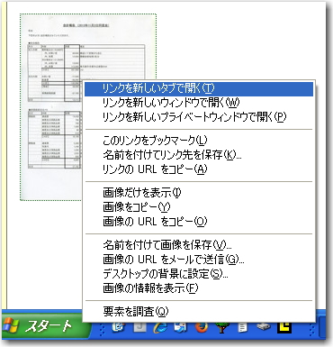 Accounting_new_tab