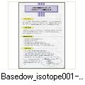 Basedow_isotope001002