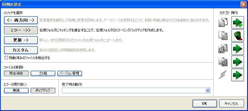 Ffs01_tool