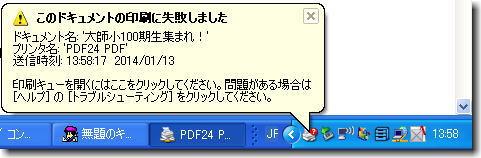 Pdf10