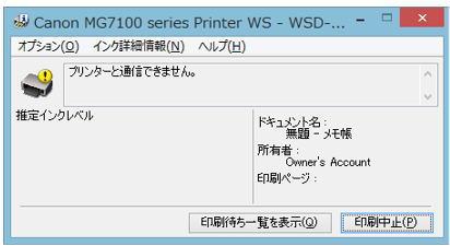 Canon_mg7130_04