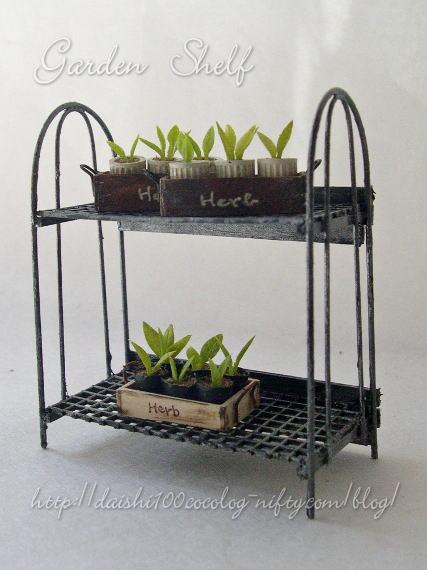 Garden_shelf01