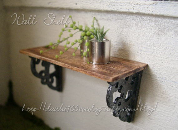 Wall_shelf01