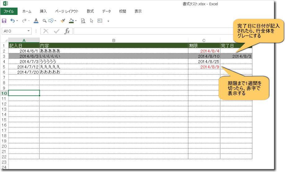 Excel_syo01