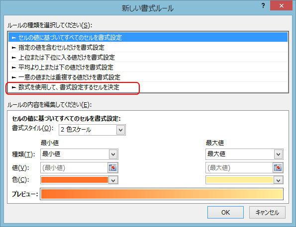 Excel_syo05