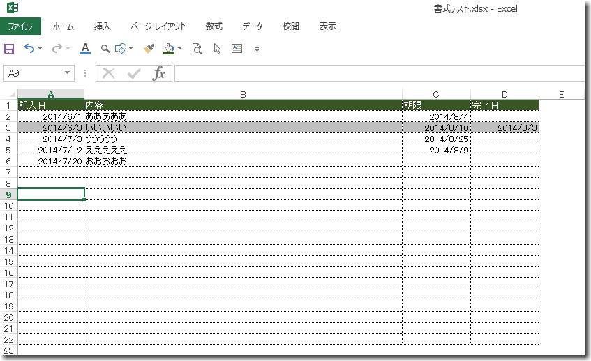Excel_syo10