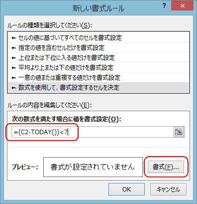 Excel_syo13