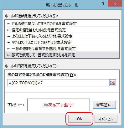 Excel_syo21