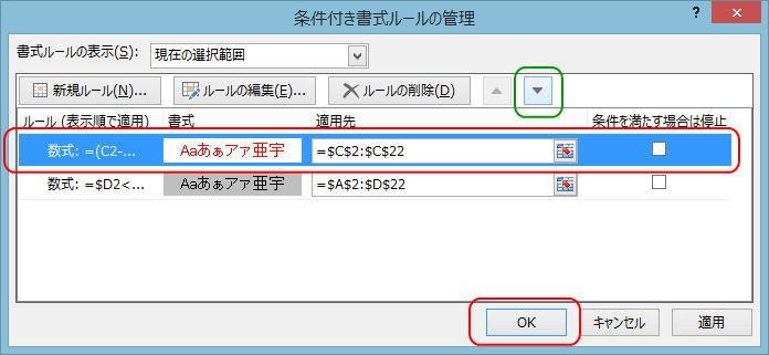 Excel_syo22