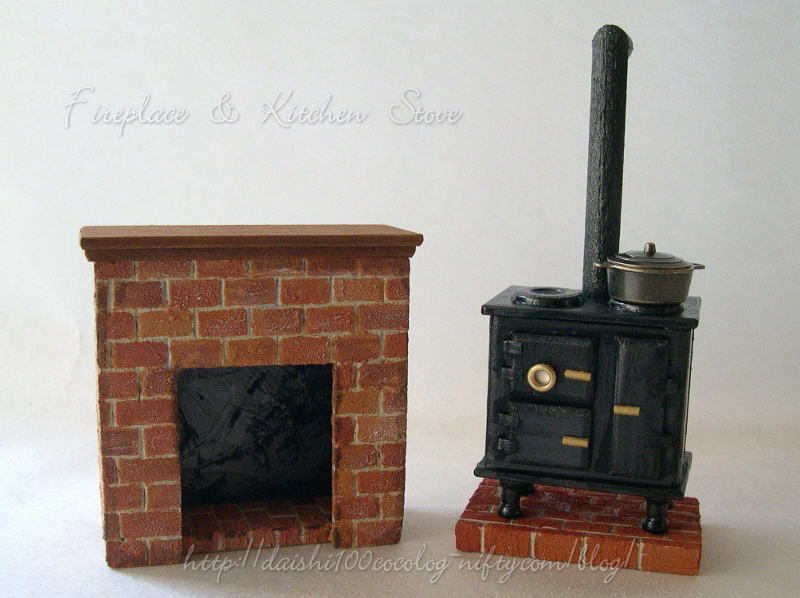 Fireplace_kitchenstove