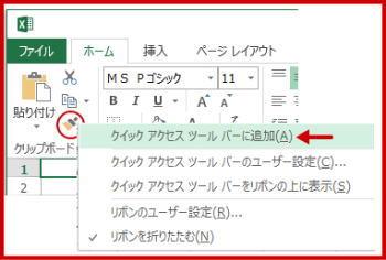 Manual104_2