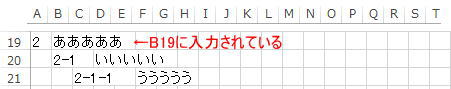 Manual117_2