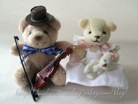 Laura_violin01