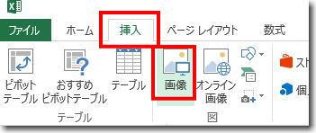 Excel_touka00