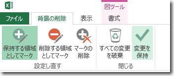 Excel_touka03