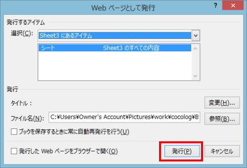 Excel_touka09