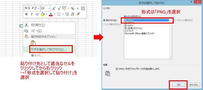 Excel_touka18