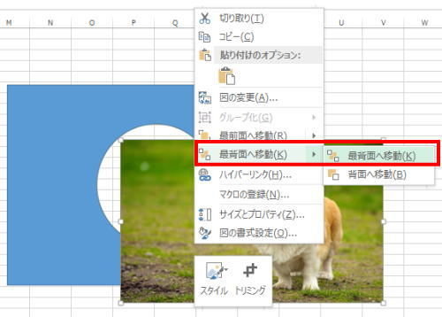 Excel_touka19