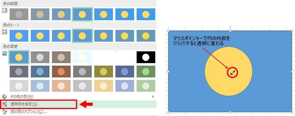 Excel_touka15