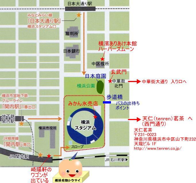 Yokohamastadium_map