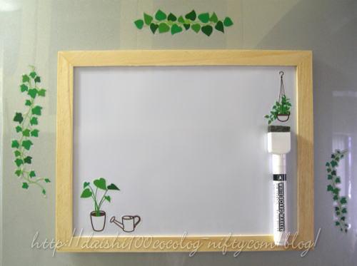 Whiteboard_s