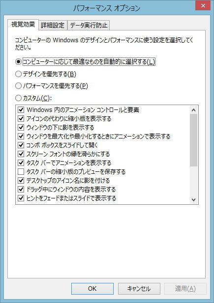 Taskbar09