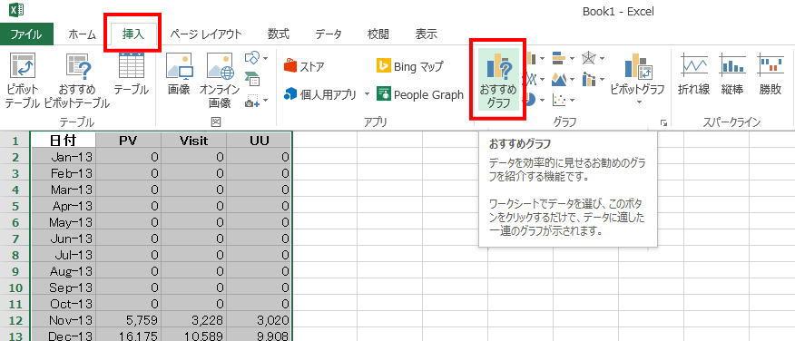 Excel_cocolog_access05
