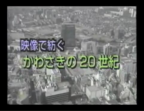 Kawasaki20_01
