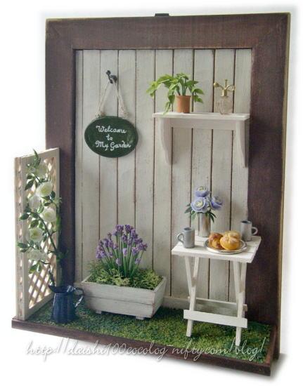 Garden_table05