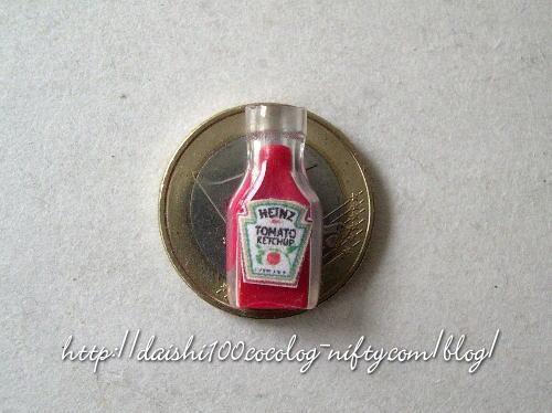 Ketchup01
