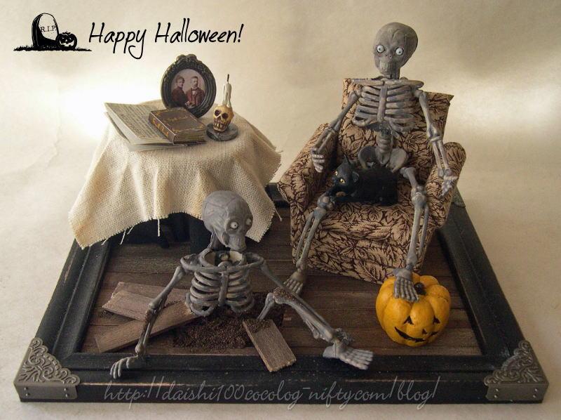 Happy_halloween01