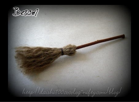 Witches_besom01