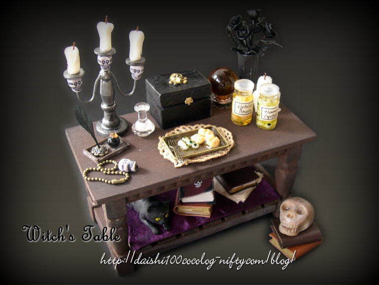 Witches_table_l