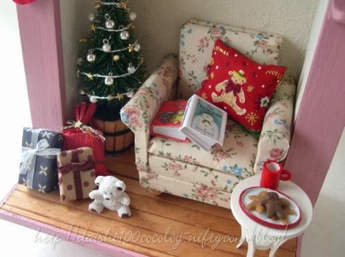 2015_christmas_frame00