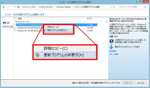 Getwindows10_b