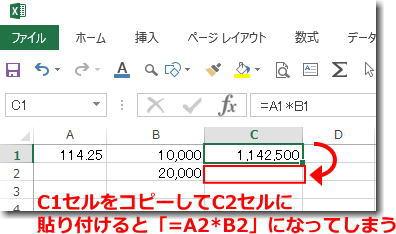Excel_font04_3