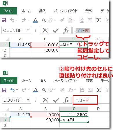 Excel_font05_2