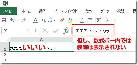 Excel_font07