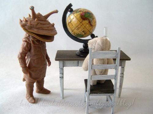 Kanegon_globe