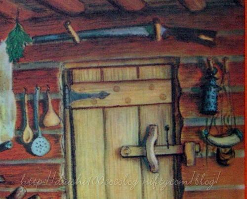 Kanegonshouse03_door4
