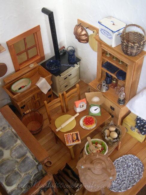 Kanegonshouse04_dining_kitchen02