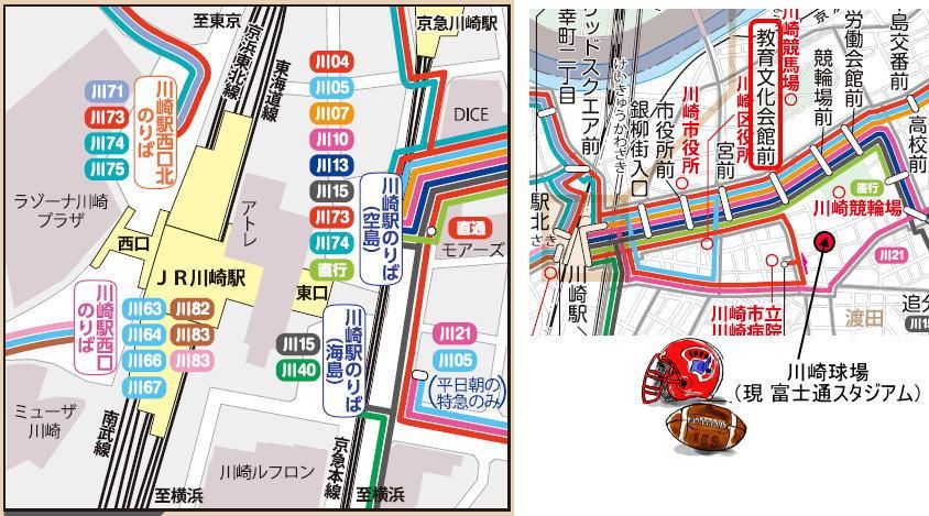 Kawasaki_stadium_bus_routes
