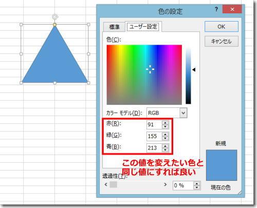 Excel_rgb01