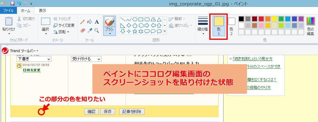 Excel_rgb03