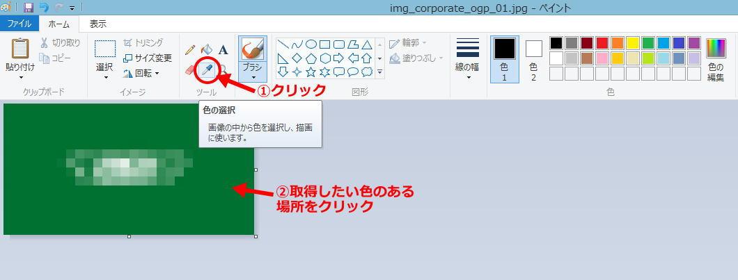 Excel_rgb04